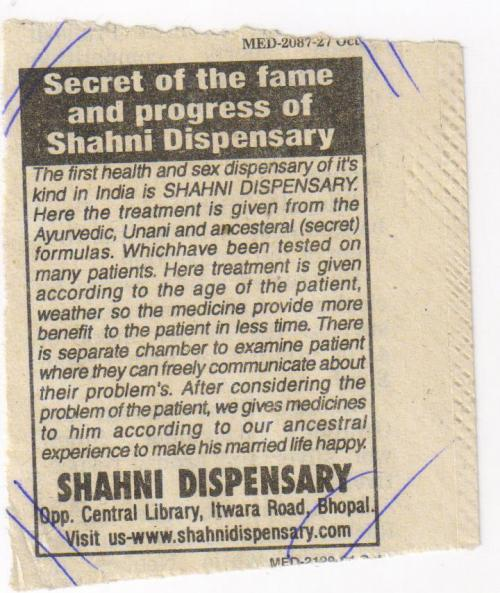 Sexologists in Bhopal - Dr. Shahni